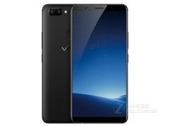 vivo X20(全网通)图片