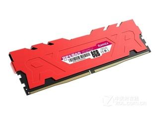 瑞势8GB DDR4 2133(网吧专用)