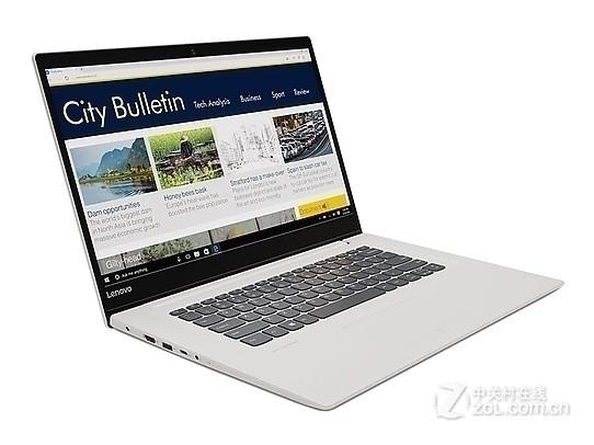 联想Ideapad 320S-15IKB(i5 7200U/4GB/1TB)