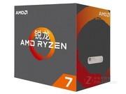 AMD Ryzen 7 2700U
