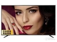 夏普(sharp)LCD-70TX8008A电视(4K) 京东7299元(赠品)