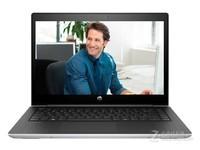惠普ELITEBOOK 840 G5电脑(14英寸商务 2G独显) 天猫8699元