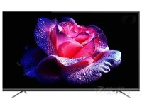 创维电视机55寸电视特价,创维代理