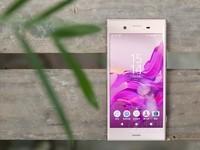 索尼(sony)索尼Xperia XZ1手机(黑色 港版) 京东3299元