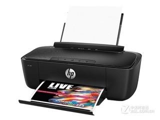 HP AMP 120