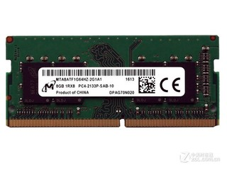英睿达8GB DDR4 2133(CT8G4SFS8213)