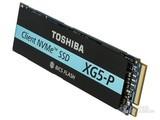 东芝XG5-P M.2(1TB)