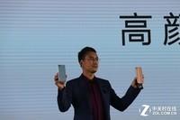 华为nova 2s(4GB RAM/全网通)发布会回顾1