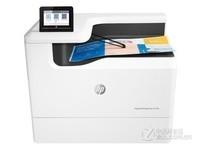 惠普HP E75160dn喷墨打印机南宁仅售90399元