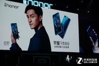 荣耀9青春版(3GB RAM/全网通)发布会回顾7