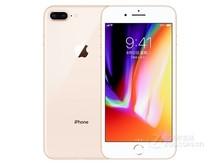 苹果 iPhone 8 Plus(国际版/全网通)询价微信:18632765532 微信下单,立减200。