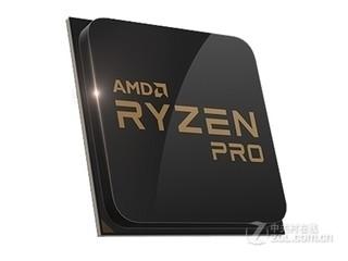 AMD Ryzen 3 PRO 1200