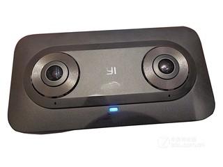 小蚁Horizon VR180