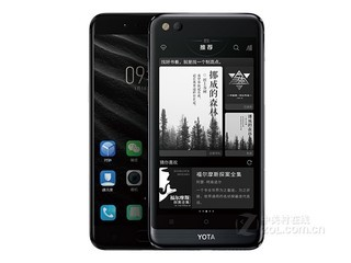 YotaPhone YOTA3(精钢国礼版/全网通)