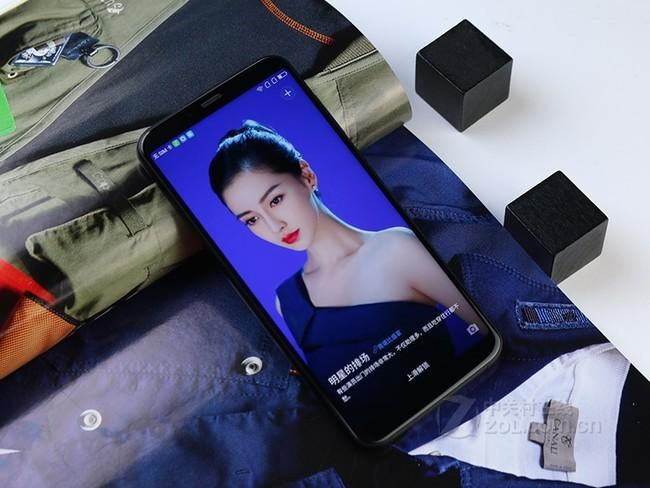 360手机 n6 pro 全面屏 深海蓝 全网(4G RAM+64G ROM)