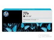 HP 771B(B6X99A)