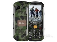 海尔(haier)M319智能手机(金色 按键 老人机) 苏宁易购159元