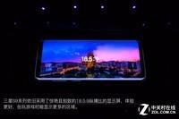 三星GALAXY S9+(全网通)发布会回顾7