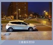 三星GALAXY S9(全网通)样张秀5