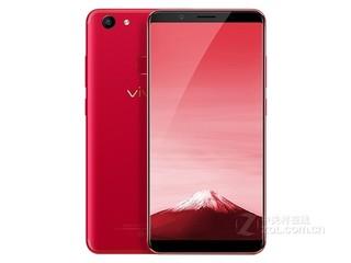 vivo Y75(4GB RAM/全网通)