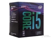 Intel 酷睿i5 8600