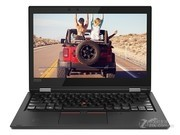 ThinkPad L380 Yoga(极速至尊版)