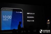 360 手机N7(6GB RAM/全网通)发布会回顾3