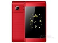 纽曼N5300手机(富贵红 双卡双待 按键 老人机 触屏) 京东399元
