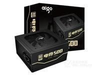 Aigo/爱国者电竞500 额定500W 80plus金牌认证台式电脑主机箱电源
