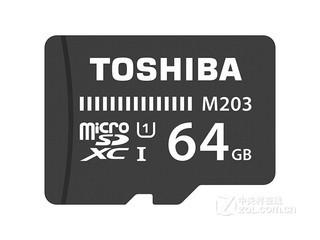 东芝M203系列UHS-I U1(64GB)