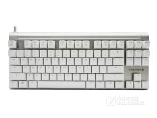 Cherry MX board 8.0 G80-3880
