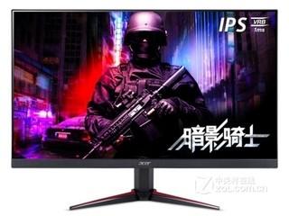 Acer VG220Q