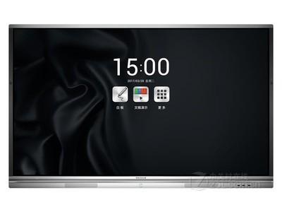 北京同城可试用 MAXHUB PC55MJ智能会议平板