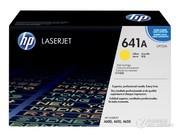 HP 641A(C9722A)