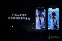联想Z5(全网通)发布会回顾7