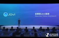 vivo NEX旗舰版(全网通)发布会回顾0
