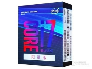 Intel 酷睿i7 8086K(限量版)