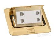 跃图 金属地板信息插座ME-1024