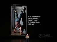 蘋果iPhone XS Max(全網通)發布會回顧2