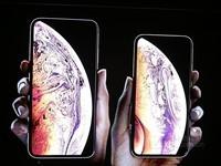 蘋果iPhone XS(全網通)發布會回顧7