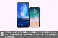 荣耀Note10(6GB RAM/全网通)专业拆机1