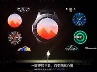 三星GALAXY Note 9(6GB RAM/全网通)发布会回顾7