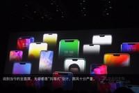 魅族16th(8GB RAM/全网通)发布会回顾7