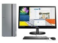 联想(Lenovo)天逸510Pro 英特尔酷睿 个人商务办公 14升台式机电脑主机 十代新品 i5-10400 8GB 1TB+21.5显示器