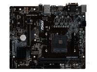 MSI/微星 B450M PRO-M2 B45游戏主板 小板DDR4带M2接口 支持2700X