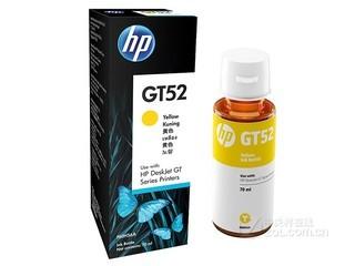 HP GT52(M0H56AA)