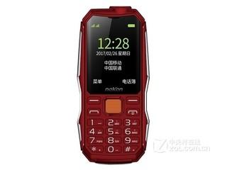 neken EN3(移动/联通2G)
