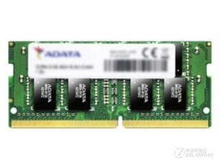 威刚万紫千红 8GB DDR4 2400(笔记本)