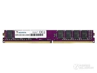 威刚万紫千红 4GB DDR4 2400