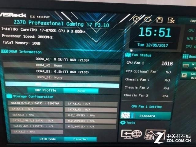 Core i7-9700K曝光 水冷超频所有八核到5.5GHz
